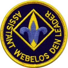 Assistant Webelos Den Leader Patch